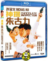 Chocolate Inspector 神探朱古力 Blu-ray (1986) (Region A) (English Subtitled)