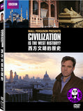 Civilization - Is The West History DVD (BBC) (Region 3) (Hong Kong Version)