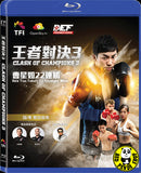 Clash Of Champions 3 王者對決3 Blu-ray (Region A) (Hong Kong Version, NO subtitle)