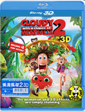 Cloudy With A Chance Of Meatballs 2 美食風球2 3D Blu-Ray (2013) (Region Free) (Hong Kong Version)