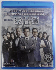 Cold War 2 寒戰II 2D + 3D Blu-ray (2016) (Region A) (English Subtitled)