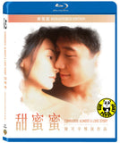 Comrades, Almost A Love Story 甜蜜蜜 Blu-ray (1996) (Region A) (English Subtitled) Remastered