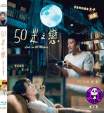 Love In 50 Meters 50米之戀 Blu-ray (2019) (Region A) (English Subtitled)