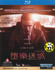 Cosmopolis Blu-Ray (2012) (Region A) (Hong Kong Version)