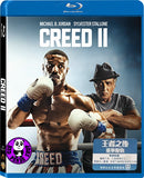 Creed II 王者之後2重拳復仇 Blu-Ray (2018) (Region A) (Hong Kong Version)