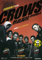 Crows Episode 0 (2007) (Region Free DVD) (English Subtitled) Japanese movie