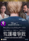 Custody 監護權爭戰 (2017) (Region 3 DVD) (English Subtitled) French movie aka Jusqu'à la garde