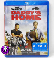Daddy's Home 左一爸. 右一爸 Blu-Ray (2015) (Region A) (Hong Kong Version)