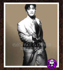 Danny Chan 陳百強 - Elegance & Charm 文質翩翩 (4CD + DVD) Cantonese Compilation Album 精選