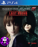 Dead Or Alive 5: Last Round (PlayStation 4) Region Free (PS4 Chinese Subtitled Version) 生死格鬥 5 Last Round (中英文合版)