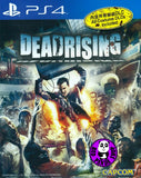 Dead Rising (PlayStation 4) Region Free (PS4 English Version) Remastered