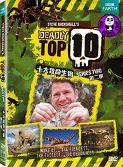 Deadly Top 10 Series 2 DVD (BBC) (Region 3) (Hong Kong Version)