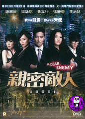 Dear Enemy Blu-ray (2011) (Region A) (English Subtitled)
