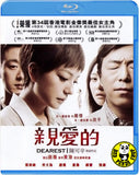 Dearest Blu-ray (2014) (Region A) (English Subtitled)