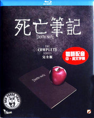 Death Note The Complete Series Trilogy Boxset 死亡筆記三碟套裝 (2006) (Region A Blu-ray) (English Subtitled) Japanese movie 3 Film Set