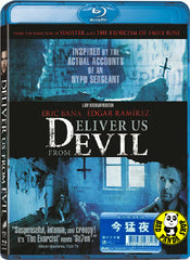 Deliver Us From Evil 今猛夜 Blu-Ray (2014) (Region A) (Hong Kong Version)