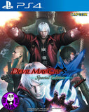 Devil May Cry 4 Special Edition (PlayStation 4) Region Free