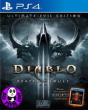 Diablo III - Ultimate Evil Edition (PlayStation 4) Region Free