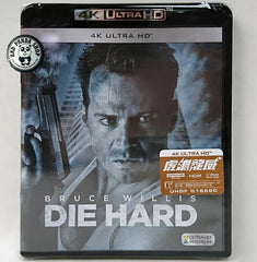 Die Hard 虎膽龍威 4K UHD (1988) (Hong Kong Version)