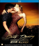 Dirty Dancing - Havana Nights Blu-Ray (2004) (Region A) (Hong Kong Version)