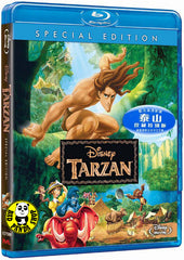 Tarzan 泰山 Blu-Ray (1999) (Region Free) (Hong Kong Version) Special Edition 珍藏特別版