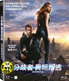 Divergent Blu-Ray (2014) (Region A) (Hong Kong Version)