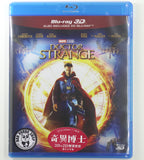 Doctor Strange 奇異博士 2D + 3D Blu-Ray (2016) (Region A) (Hong Kong Version)