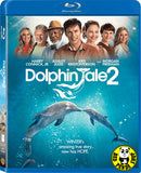 Dolphin Tale 2 小海豚奇蹟物語2 Blu-Ray (2014) (Region A) (Hong Kong Version)