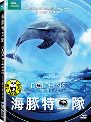 Dolphins: Spy In The Pod 海豚特工隊 DVD (BBC) (Region 3) (Hong Kong Version)