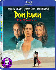 Don Juan De Marco 天生愛情狂 Blu-Ray (1994) (Region A) (Hong Kong Version)
