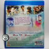 Don't Go Breaking My Heart 單身男女 Blu-ray (2011) (Region A) (English Subtitled)