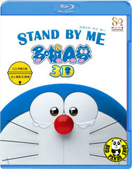 Stand By Me: Doraemon 多拉A夢 2D + 3D (2014) (Region A Blu-ray) (English Subtitled) Japanese Movie