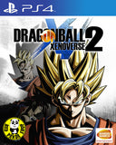 Dragon Ball: Xenoverse 2 (PlayStation 4) Region Free (PS4 English Version)