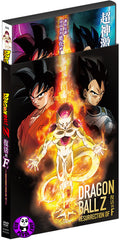 Dragon Ball Z: Resurrection Of F (2015) (Region 3 DVD) (English Subtitled) Japanese Movie a.k.a. Doragon bôru Z: Fukkatsu no 'F