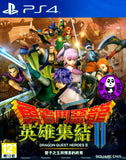 Dragon Quest Heroes 2 - Futago no Ou to Yogen no Owari (PlayStation 4) Region Free (PS4 Chinese Subtitled Version) 勇者鬥惡龍 英雄集結 II 雙子之王與預言的終結 (中文版)