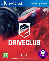 DriveClub (PlayStation 4) Region Free (PS4 English & Chinese Subtitled Version) 駕駛俱樂部 (中文版)