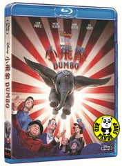 Dumbo 小飛象 Blu-Ray (2019) (Region Free) (Hong Kong Version)