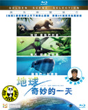 Earth: One Amazing Day 地球: 奇妙的一天 Blu-ray (Earth Film Productions) (Region A) (Hong Kong Version)