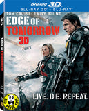 Edge Of Tomorrow Live. Die. Repeat. 2D + 3D Blu-Ray (2014) (Region A) (Hong Kong Version) 2 Disc Edition Lenticular Cover