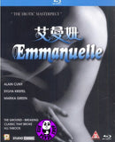 Emmanuelle 艾曼妞 (1974) (Region A Blu-ray) (English Subtitled) French Movie