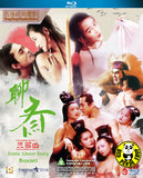 Erotic Ghost Story Trilogy Blu-ray Boxset (1987-1992)《聊齋》三部曲 (Region A) (English Subtitled) aka《聊齋艷譚》三部曲