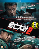 Escape Plan 2: Hades 逃亡大計2 Blu-Ray (2018) (Region A) (Hong Kong Version)