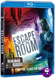 Escape Room 密室逃殺 Blu-Ray (2019) (Region Free) (Hong Kong Version)