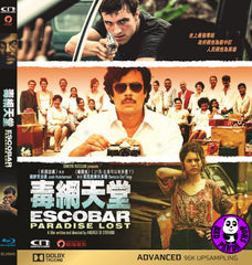 Escobar Paradise Lost 毒網天堂 Blu-Ray (2014) (Region A) (Hong Kong Version)