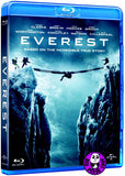 Everest 珠峰浩劫 Blu-Ray (2015) (Region A) (Hong Kong Version)