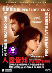 Everybody Knows (2018) 人盡皆知 (Region 3 DVD) (English Subtitled) Spanish movie aka Todos lo saben