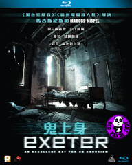 Exeter Blu-Ray (2015) (Region A) (Hong Kong Version)