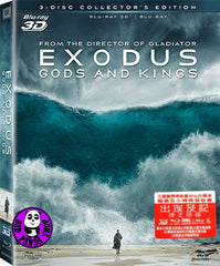 Exodus: Gods And Kings 出埃及記 2D + 3D Blu-Ray (2014) (Region A) (Hong Kong Version) 3 Disc Collector's Edition