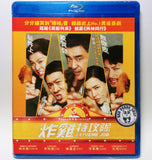 Extreme Job 炸雞特攻隊 (2019) (Region A Blu-ray) (English Subtitled) Korean movie aka Geukhanjikeob