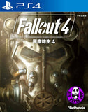 Fallout 4 (PlayStation 4) Region Free (PS4 English & Chinese Subtitled Version) 異塵餘生 4 (中英文合版)
